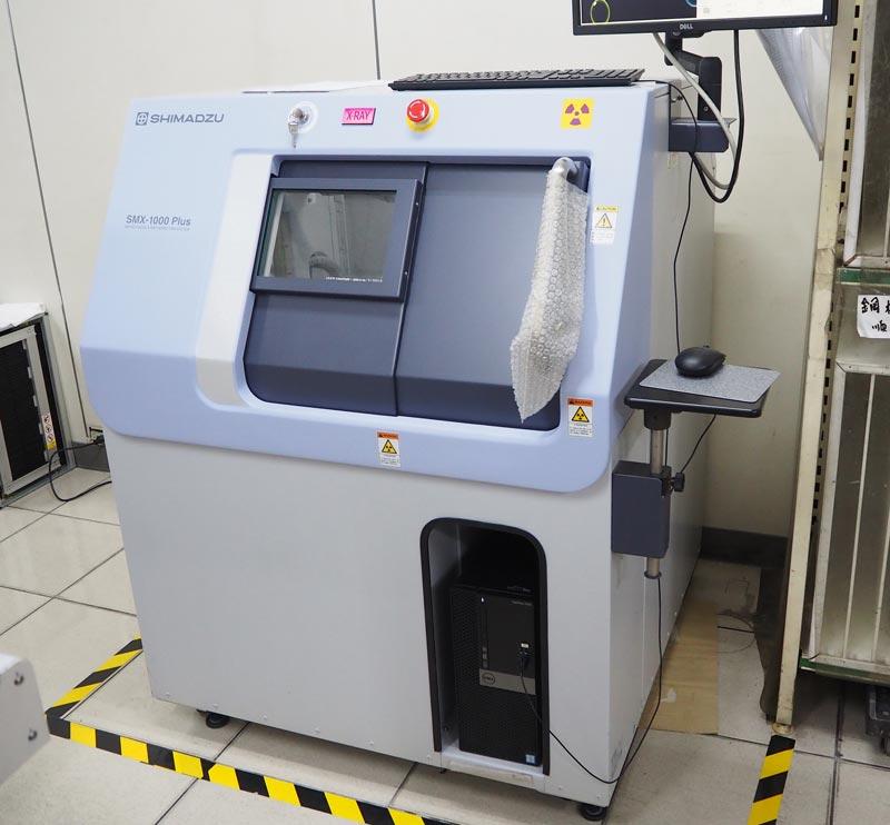 SMX-1000-PLUS-800